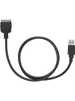 Kenwood KCA-IP102 USB Direct Connection Cable for iPod